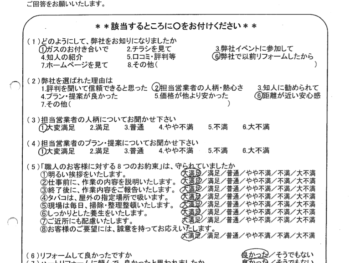 匝瑳市 浴室改修工事をされたお客様の声