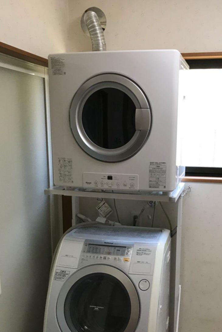 ガス衣類乾燥機事例